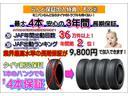 X トヨタセーフティセンス プリクラ ナビTV LEDランプ メモリナビ リアカメラ アイスト キーレスエントリー 地デジ イモビライザー 3列シート クルーズコントロール ETC ABS DVD(80枚目)