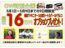 240X ABS 地デジ Bカメラ スマキー DVD再生 ナビTV ETC メモリーナビ 盗難防止システム キーレス(2枚目)