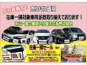 20X Vセレクション+セーフティ S-ハイブリッド エマージェンシーブレーキ 両側自動ドア アイドリングストップ バックモニター ETC インテリキー 電格電動ミラー ABS(2枚目)