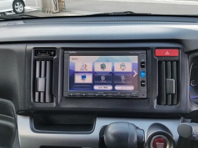 G ワンオーナー Hondaスマートキーシステム ディスチャージヘッドライト LEDフォグライト フロントスタビライザー 14インチアルミホイール(10枚目)