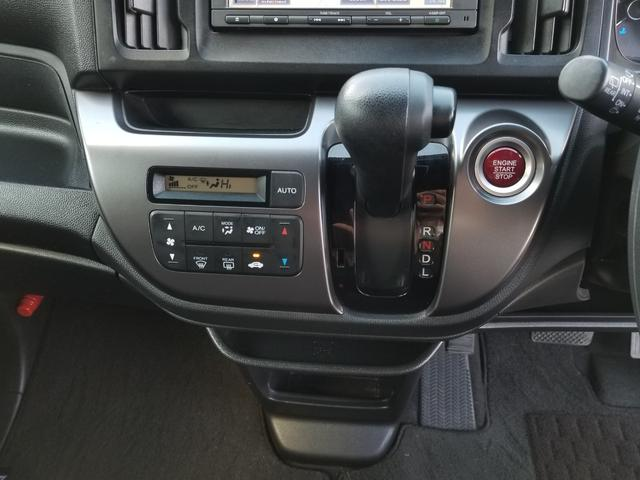 G ワンオーナー Hondaスマートキーシステム ディスチャージヘッドライト LEDフォグライト フロントスタビライザー 14インチアルミホイール(11枚目)