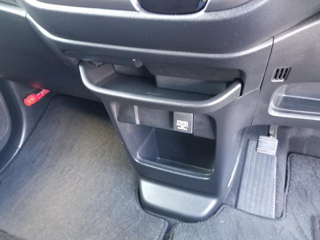 G ワンオーナー Hondaスマートキーシステム ディスチャージヘッドライト LEDフォグライト フロントスタビライザー 14インチアルミホイール(19枚目)