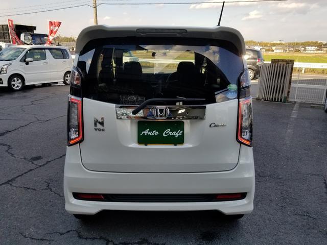 G ワンオーナー Hondaスマートキーシステム ディスチャージヘッドライト LEDフォグライト フロントスタビライザー 14インチアルミホイール(27枚目)