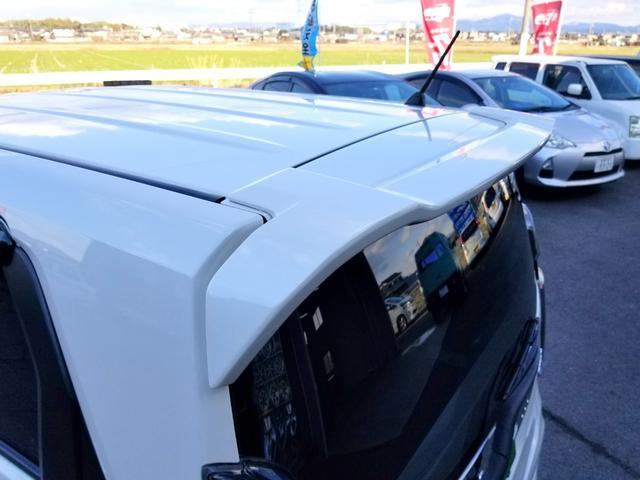 G ワンオーナー Hondaスマートキーシステム ディスチャージヘッドライト LEDフォグライト フロントスタビライザー 14インチアルミホイール(32枚目)