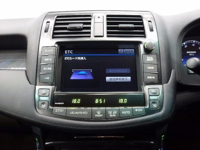 トヨタ クラウンハイブリッド ベースグレード  HDDナビ 本革 HID
