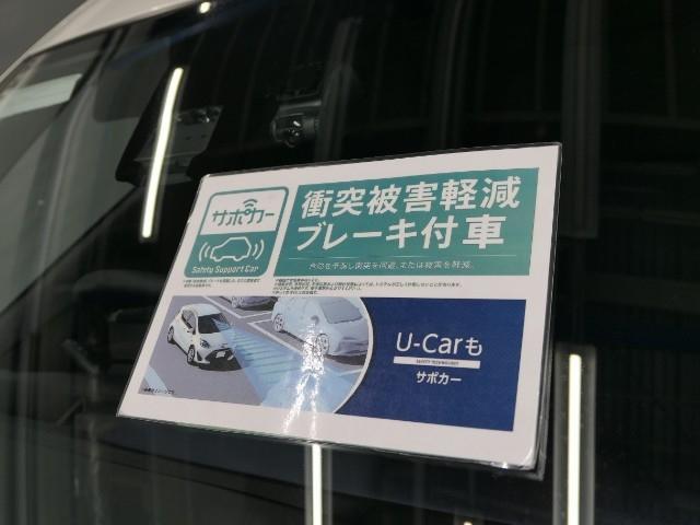 「トヨタ」「アクア」「コンパクトカー」「大阪府」の中古車6