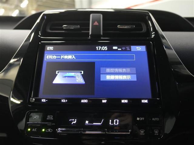 S TSS PKSB レーダークルーズ Tコネクトナビ オートマチックハイビーム バックモニター スマートキー ETC(12枚目)