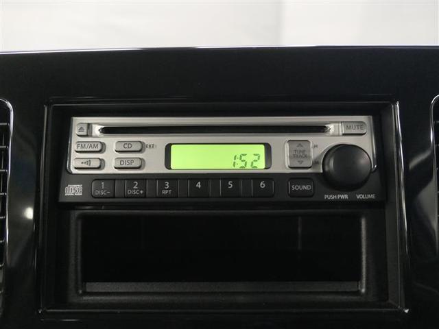 S ワイヤレスキー CD(6枚目)