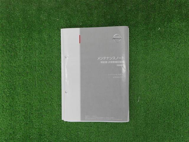 S ワイヤレスキー CD(19枚目)