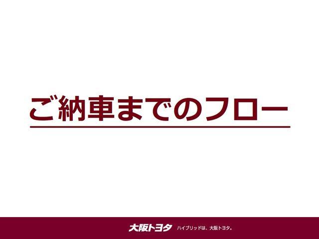 S ワイヤレスキー CD(39枚目)
