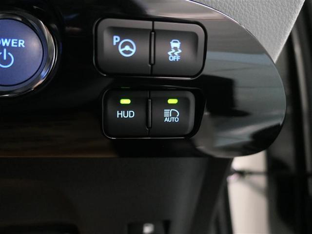 A フルセグ メモリーナビ DVD再生 バックカメラ 衝突被害軽減システム ETC LEDヘッドランプ SDナビ インテリジェントクリアランスソナー レーンディパーチャーアラート レーダークルーズ(9枚目)