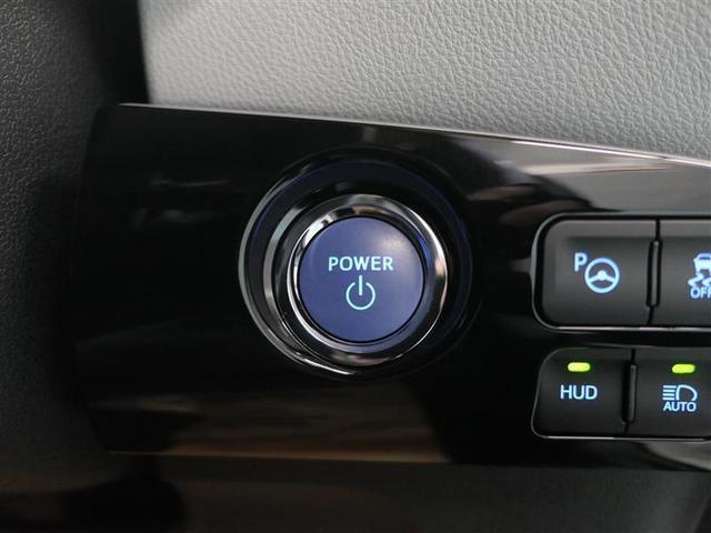 A フルセグ メモリーナビ DVD再生 バックカメラ 衝突被害軽減システム ETC LEDヘッドランプ SDナビ インテリジェントクリアランスソナー レーンディパーチャーアラート レーダークルーズ(15枚目)