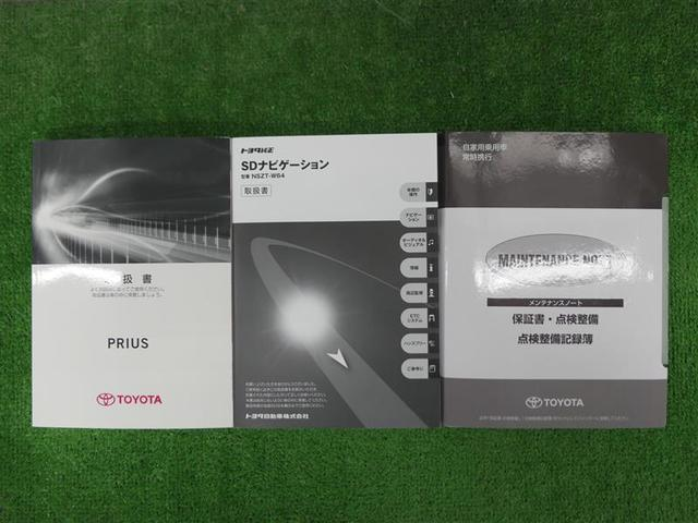 A フルセグ メモリーナビ DVD再生 バックカメラ 衝突被害軽減システム ETC LEDヘッドランプ SDナビ インテリジェントクリアランスソナー レーンディパーチャーアラート レーダークルーズ(18枚目)