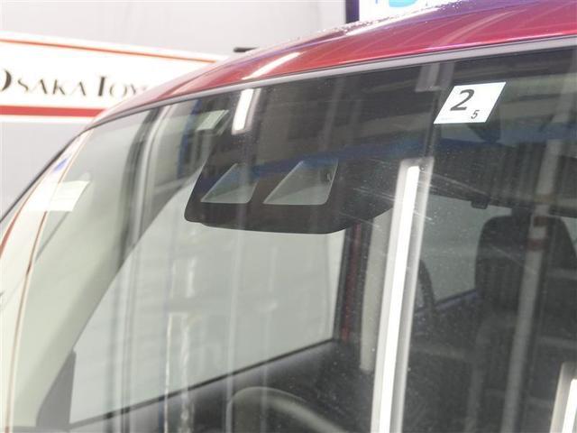 カスタムG 9インチTCナビ フルセグ DVD再生 バックカメラ 衝突被害軽減システム ETC 両側電動スライド LED ウオークスルー アイドリングストップ(8枚目)