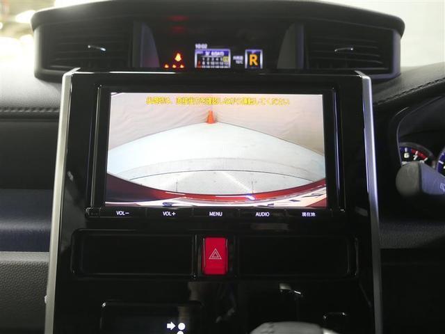 カスタムG 9インチTCナビ フルセグ DVD再生 バックカメラ 衝突被害軽減システム ETC 両側電動スライド LED ウオークスルー アイドリングストップ(10枚目)