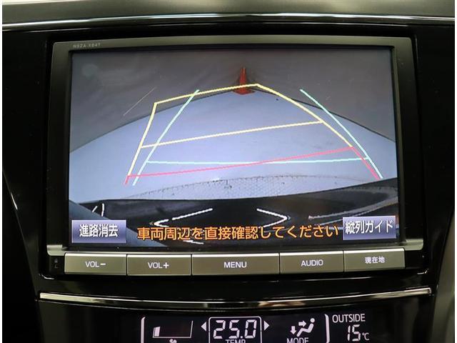 S Tコネクトナビ フルセグ DVD再生 後席モニター バックカメラ ETC LEDヘッドランプ(10枚目)