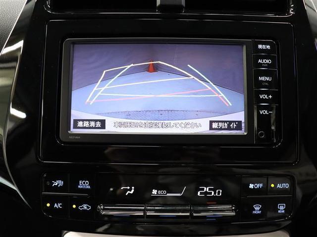 S ワンセグ メモリーナビ バックカメラ ETC LEDヘッドランプ(7枚目)