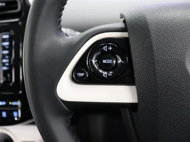S ワンセグ メモリーナビ バックカメラ ETC LEDヘッドランプ(9枚目)