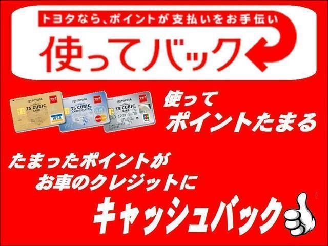 ハイブリッドG フルセグ メモリーナビ DVD再生 ETC 両側電動スライド ウオークスルー 乗車定員7人 3列シート(20枚目)