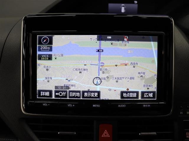 Gi ブラックテーラード フルセグ DVD再生 後席モニター バックカメラ 衝突被害軽減システム ETC 両側電動スライド LEDヘッドランプ 7人 アイドリングストップ シートヒ-タ- スマ-トキ- 9インチTコネクトナビ(8枚目)