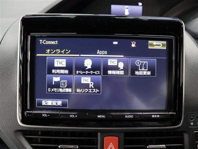 Gi ブラックテーラード フルセグ DVD再生 後席モニター バックカメラ 衝突被害軽減システム ETC 両側電動スライド LEDヘッドランプ 7人 アイドリングストップ シートヒ-タ- スマ-トキ- 9インチTコネクトナビ(9枚目)