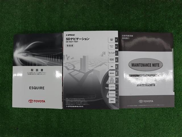 Gi ブラックテーラード フルセグ DVD再生 後席モニター バックカメラ 衝突被害軽減システム ETC 両側電動スライド LEDヘッドランプ 7人 アイドリングストップ シートヒ-タ- スマ-トキ- 9インチTコネクトナビ(17枚目)