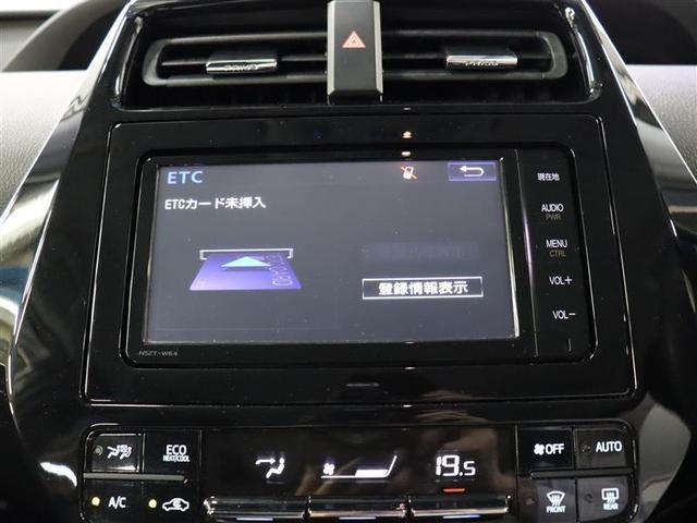 S フルセグ メモリーナビ DVD再生 バックカメラ ETC ドラレコ LEDヘッドランプ(8枚目)
