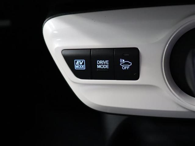 S フルセグ メモリーナビ DVD再生 バックカメラ ETC ドラレコ LEDヘッドランプ(11枚目)