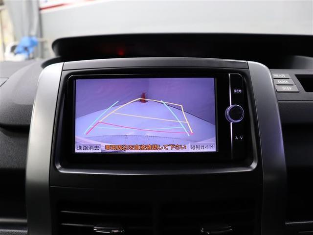 ZS 煌II 期間セール フルセグ メモリーナビ DVD再生 バックカメラ ETC 両側電動スライド HIDヘッドライト ウオークスルー 乗車定員8人 3列シート(8枚目)