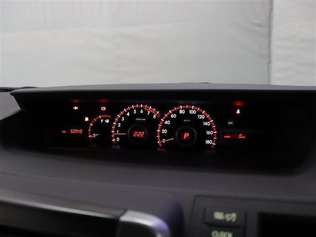 ZS 煌II 期間セール フルセグ メモリーナビ DVD再生 バックカメラ ETC 両側電動スライド HIDヘッドライト ウオークスルー 乗車定員8人 3列シート(12枚目)