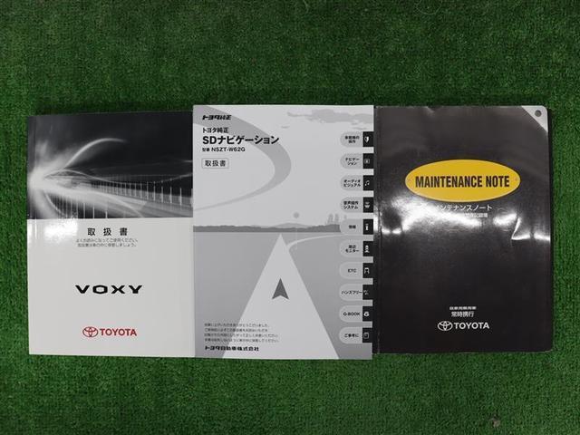 ZS 煌II 期間セール フルセグ メモリーナビ DVD再生 バックカメラ ETC 両側電動スライド HIDヘッドライト ウオークスルー 乗車定員8人 3列シート(19枚目)