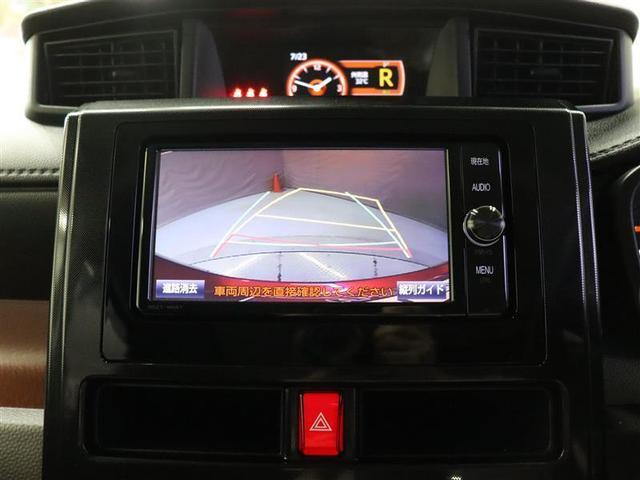 G S フルセグ メモリーナビ DVD再生 バックカメラ 衝突被害軽減システム ETC 両側電動スライド ウオークスルー アイドリングストップ シートヒ-タ- ハロゲン スマ-トキ-(9枚目)