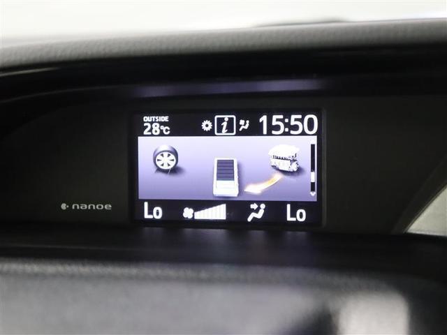 ハイブリッドGi ブラックテーラード フルセグ メモリーナビ DVD再生 後席モニター バックカメラ 衝突被害軽減システム ETC 両側電動スライド LEDヘッドランプ 乗車定員7人 3列シート(23枚目)