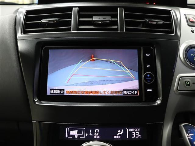 G フルセグ HDDナビ DVD再生 バックカメラ ETC ドラレコ LEDヘッドランプ 乗車定員7人 3列シート オートクル-ズ(7枚目)