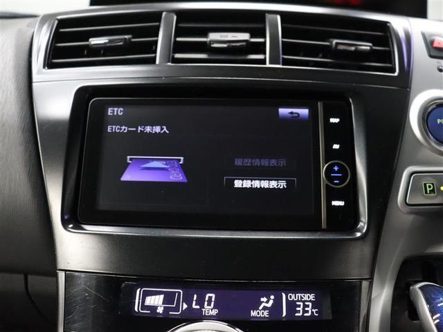 G フルセグ HDDナビ DVD再生 バックカメラ ETC ドラレコ LEDヘッドランプ 乗車定員7人 3列シート オートクル-ズ(8枚目)