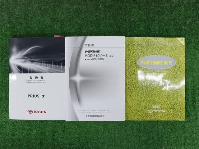 G フルセグ HDDナビ DVD再生 バックカメラ ETC ドラレコ LEDヘッドランプ 乗車定員7人 3列シート オートクル-ズ(18枚目)