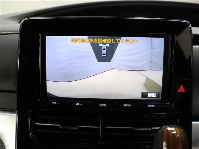 アエラス プレミアム-G 4WD フルセグ メモリーナビ DVD再生 後席モニター バックカメラ 衝突被害軽減システム ETC ドラレコ 両側電動スライド LEDヘッドランプ 乗車定員7人 3列シート(9枚目)