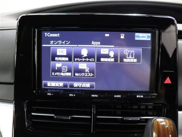 アエラス プレミアム-G 4WD フルセグ メモリーナビ DVD再生 後席モニター バックカメラ 衝突被害軽減システム ETC ドラレコ 両側電動スライド LEDヘッドランプ 乗車定員7人 3列シート(21枚目)