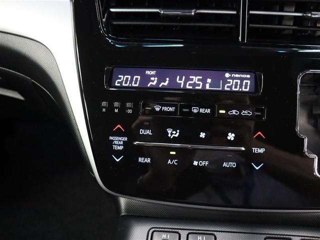 アエラス プレミアム-G 4WD フルセグ メモリーナビ DVD再生 後席モニター バックカメラ 衝突被害軽減システム ETC ドラレコ 両側電動スライド LEDヘッドランプ 乗車定員7人 3列シート(23枚目)