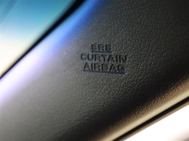 アエラス プレミアム-G 4WD フルセグ メモリーナビ DVD再生 後席モニター バックカメラ 衝突被害軽減システム ETC ドラレコ 両側電動スライド LEDヘッドランプ 乗車定員7人 3列シート(30枚目)
