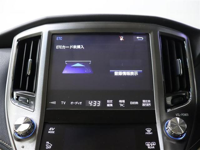 ロイヤルサルーン フルセグ メモリーナビ DVD再生 バックカメラ ETC ドラレコ LEDヘッドランプ(10枚目)