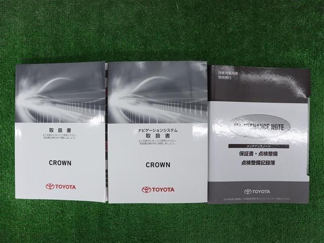 ロイヤルサルーン フルセグ メモリーナビ DVD再生 バックカメラ ETC ドラレコ LEDヘッドランプ(18枚目)