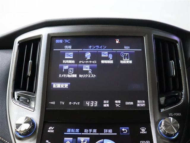 ロイヤルサルーン フルセグ メモリーナビ DVD再生 バックカメラ ETC ドラレコ LEDヘッドランプ(21枚目)