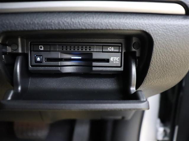 ロイヤルサルーン フルセグ メモリーナビ DVD再生 バックカメラ ETC ドラレコ LEDヘッドランプ(26枚目)