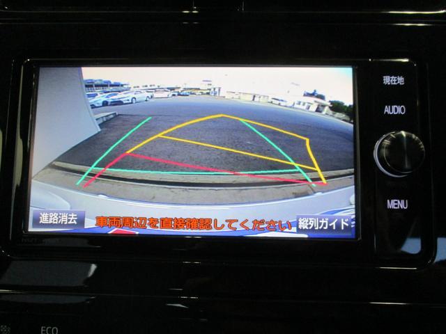 Sセーフティプラス サポカーS ETC SDナビ  Bモニタ(3枚目)