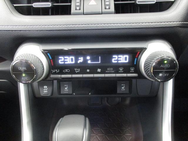 オートエアコンはセンサーによって、窓から差し込む日射、室温、外気温などを検知し、そのデータを元に自動的にエアコンをコントロールして室温を一定に保ってくれます!!