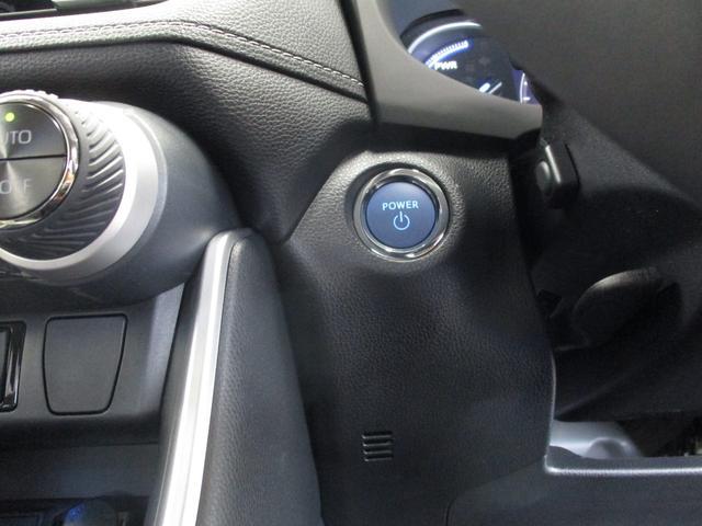 スマートキーを携帯しているだけで施錠・解錠そしてワンプッシュでエンジンスタートができます!