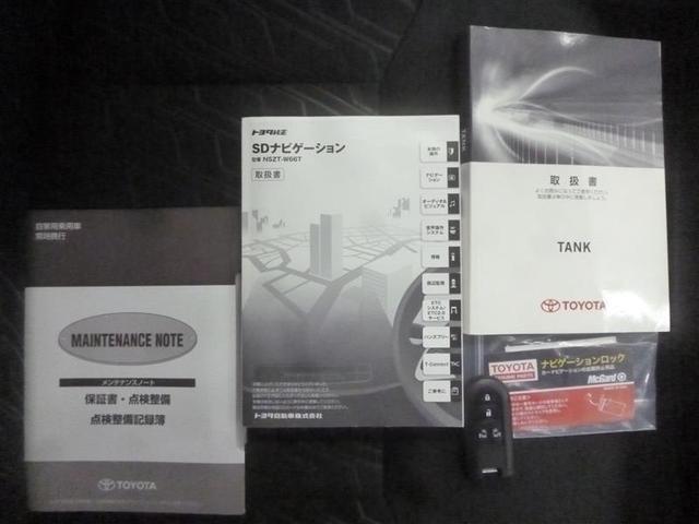 カスタムG S フルセグ DVD再生 バックカメラ 衝突被害軽減システム ETC 両側電動スライド LEDヘッドランプ ウオークスルー アイドリングストップ(20枚目)