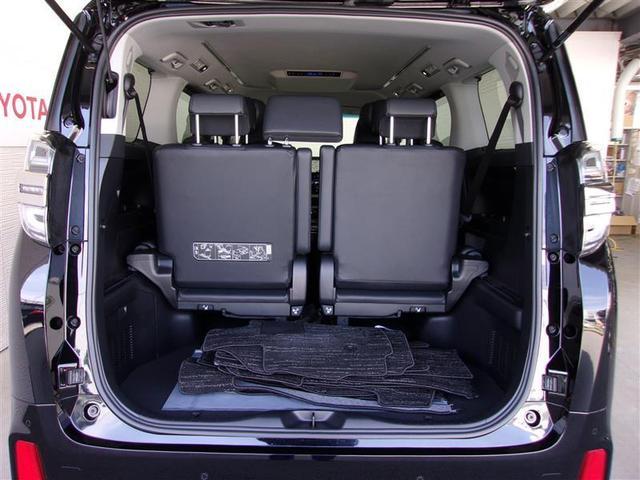 2.5Z Gエディション フルセグ DVD再生 バックカメラ 衝突被害軽減システム ETC ドラレコ 両側電動スライド LEDヘッドランプ 乗車定員7人 3列シート(6枚目)