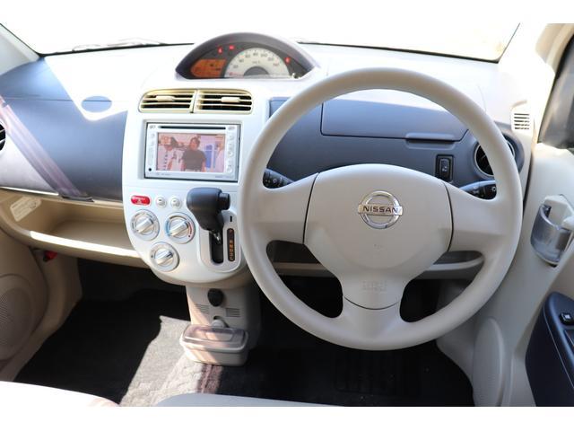 「日産」「オッティ」「コンパクトカー」「兵庫県」の中古車15